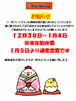 1230-0104.png