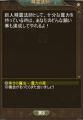 20160717-01.jpg