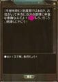 20160717-07.jpg