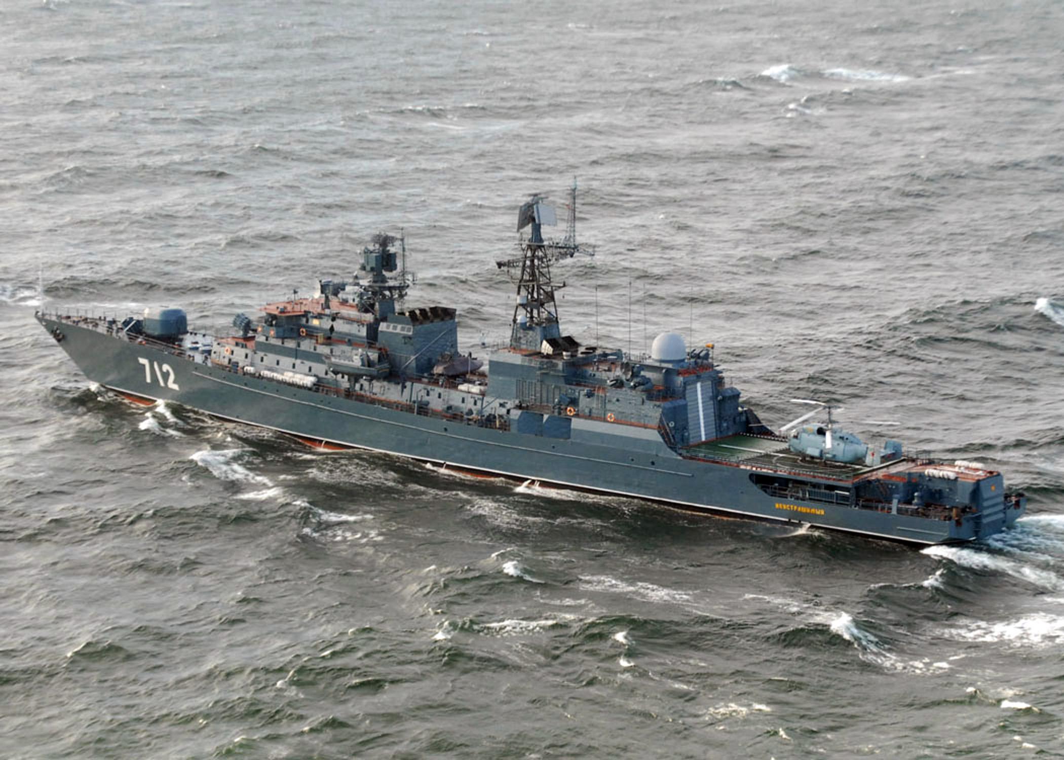 ロシアの水上艦 | N.G.クズネツ...