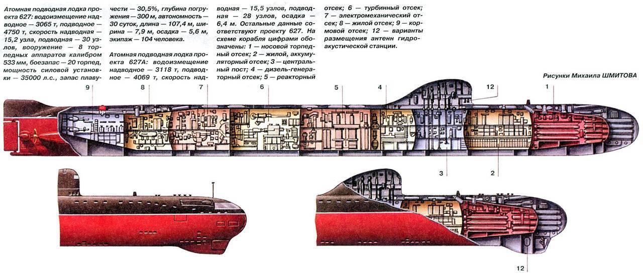 P627.jpg