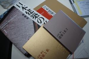 建築書籍2