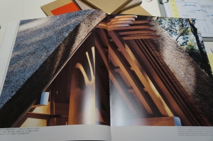 建築書籍23