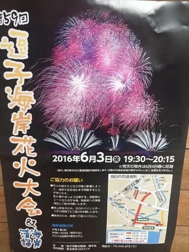 写真 2016-05-20 12 03 19 (375x500)