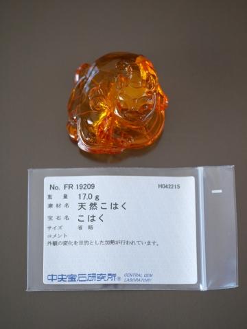 琥珀ピーショーBL (2)