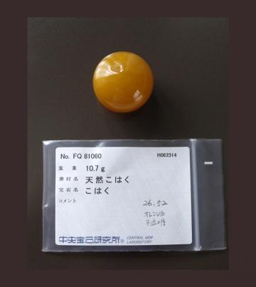 琥珀〇玉10.7g