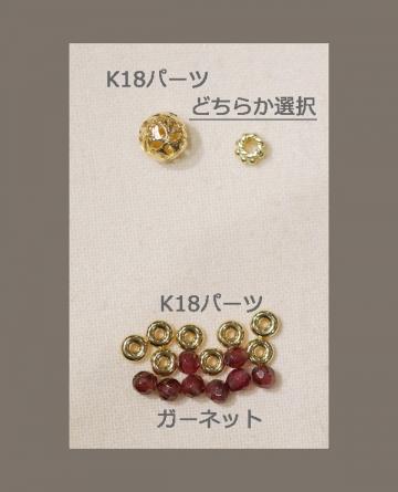 KKさまフリンジ (4)