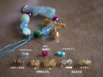 KKさま 裾飾り (3)