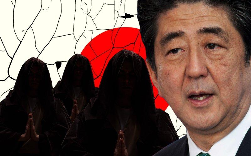 カルト宗教が日本を動かしている。