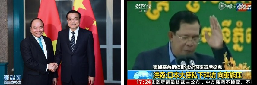 中国の立場を支持1