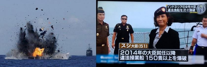 中国不法漁船を爆破