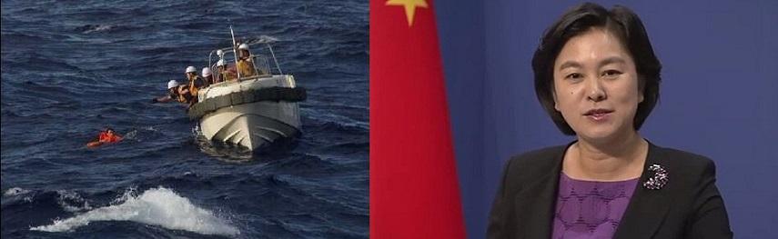 中国漁民8名を救助