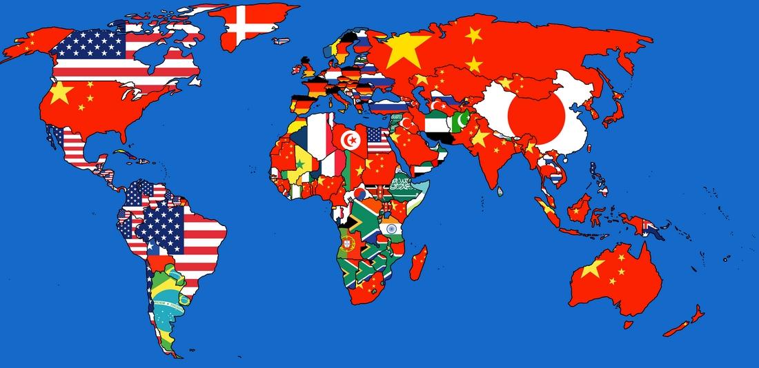 最大貿易相手国