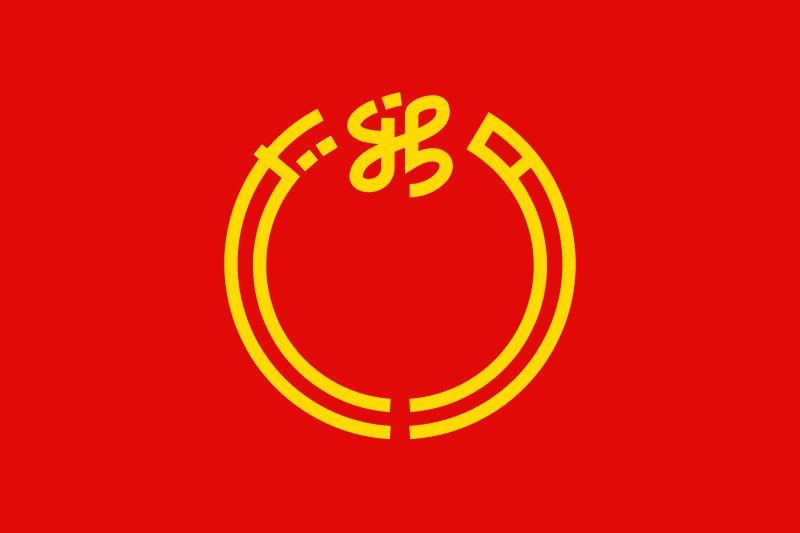 新潟県旗は元々赤い