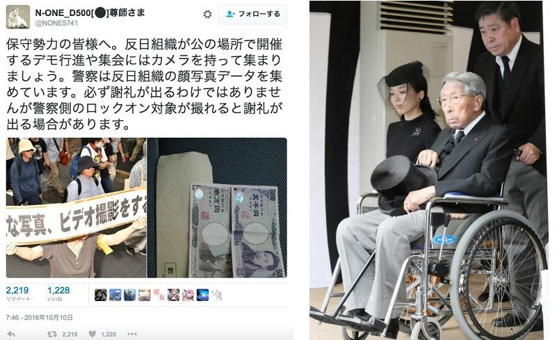 警視庁の封筒と1万5千円の画像