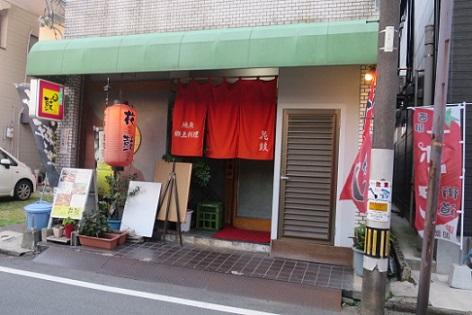16-hana-z1.jpg