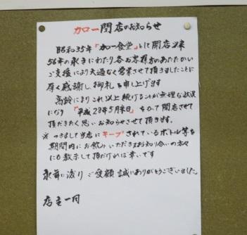 16-kaichi11.jpg