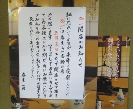 16-kaichi12.jpg