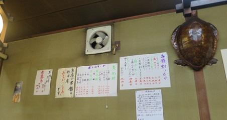 16-kaichi16.jpg