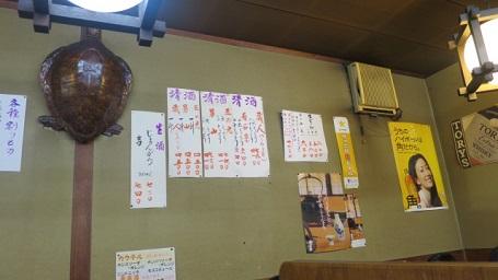 16-kaichi17.jpg
