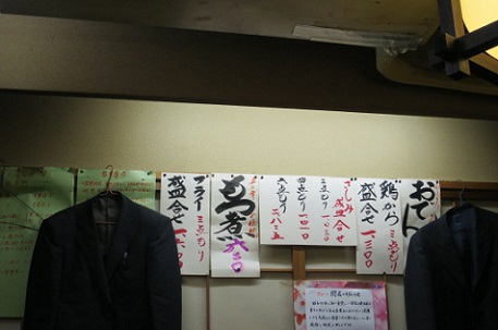 16-kaichi18.jpg