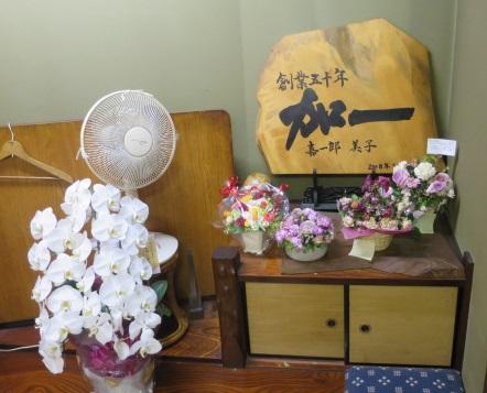 16-kaichi26.jpg