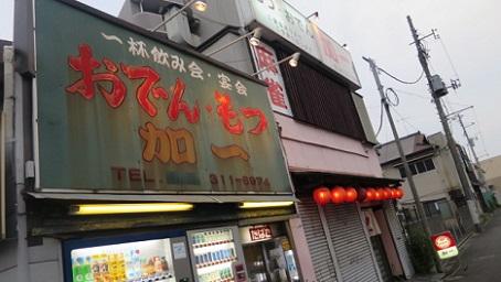 16-kaichi3.jpg