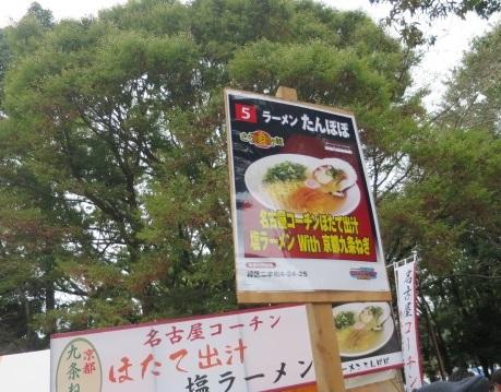 16-sagamiha-ra2.jpg