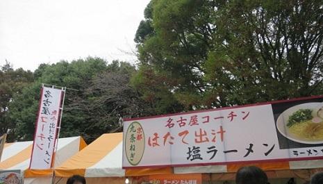 16-sagamiha-ra4.jpg