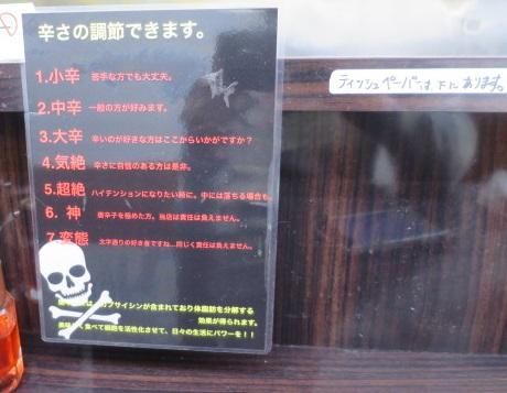 1604-ohkawa14.jpg