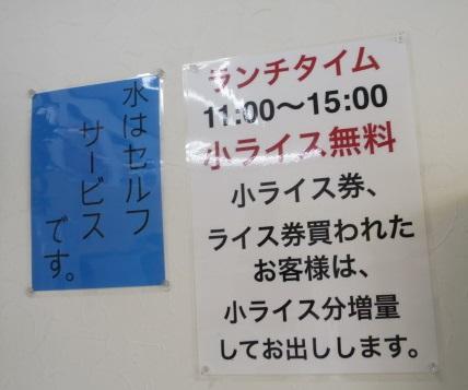 1604-ohkawa22.jpg