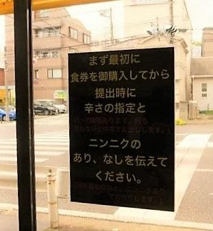 1604-ohkawa37.jpg