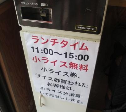 1604-ohkawa8.jpg