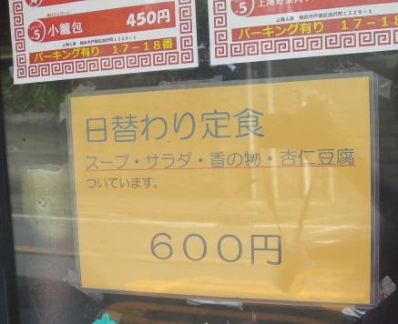 160601-shan10.jpg