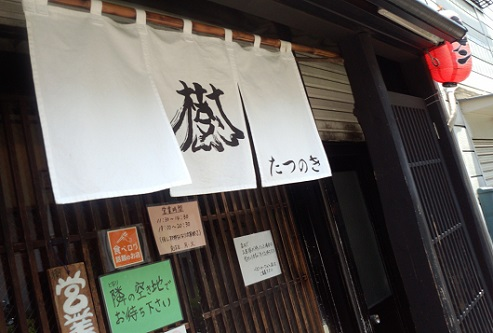 160618-tatsu5.jpg