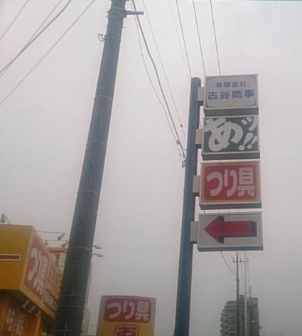160629-marumori1.jpg