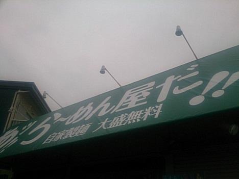 160629-marumori11.jpg