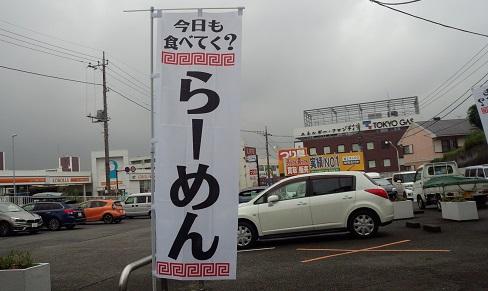 160629-marumori5.jpg