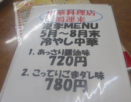160707-kur7.jpg