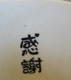 160711-mm14.jpg