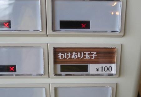 160711-mm19.jpg