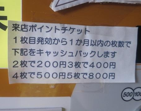 160723-hp5.jpg