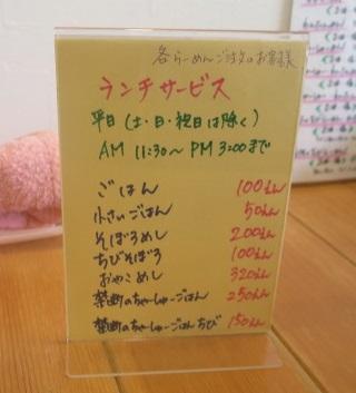 168-moriya12.jpg