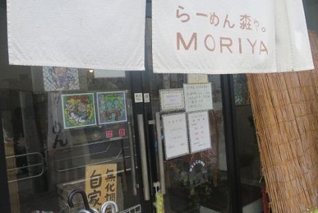 168-moriya3.jpg