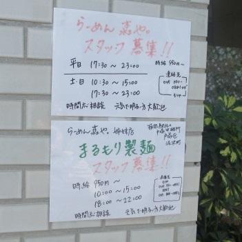 168-moriya37.jpg
