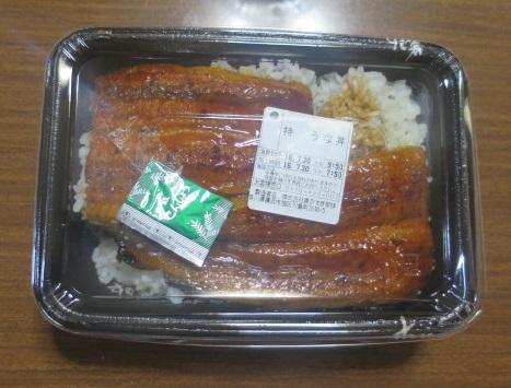 16doyo-ushi1.jpg
