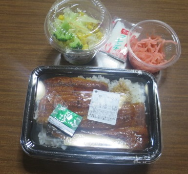 16doyo-ushi2.jpg