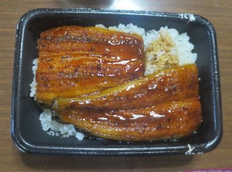 16doyo-ushi3.jpg