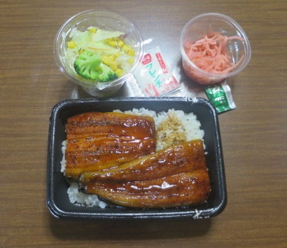 16doyo-ushi5.jpg