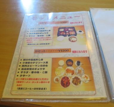 722oko-gyo3.jpg